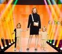 Показ PAR и O bag   Brands Fashion Show, фото № 16
