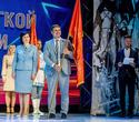 День работников лёгкой промышленности Беларуси, фото № 39