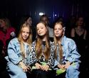 IMG Fashion KILLA PARTY, фото № 75