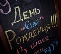 6 лет ресторану «Гаштет», фото № 3