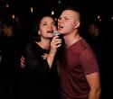 Weekend в Karaoke, фото № 12