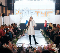 Благотворительный модный проект KIDS FASHION ZONE, фото № 93