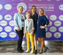 III Международный конкурс искусств «Зорныя кветкі — 2018», фото № 85