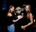 Luna party, фото № 117