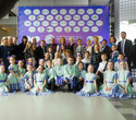 III Международный конкурс искусств «Зорныя кветкі — 2018», фото № 39