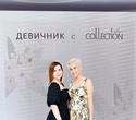 Fashion девичник, фото № 103