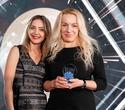 Церемония награждения премии BELARUS BEAUTY AWARDS 2019, фото № 113