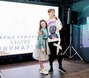 Презентация клипа Марии Ермаковой «VIATRY», фото № 127