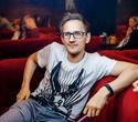 DJ Roman Germann, фото № 82