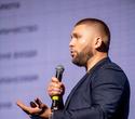 Бизнес-конференция «SmartUp Global», фото № 317