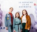Презентация клипа Марии Ермаковой «VIATRY», фото № 172