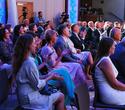 Церемония награждения «Человек Дела — 2021», фото № 54