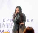 Презентация клипа Марии Ермаковой «VIATRY», фото № 48