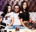 Slivki Family, фото № 17