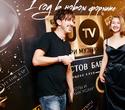День рождения RU.TV Беларусь: «1 год в новом формате», фото № 40