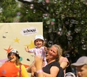 Семейный фестиваль «Букидс.Профессии», фото № 85