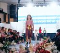 Благотворительный модный проект KIDS FASHION ZONE, фото № 227