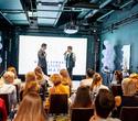 Презентация клипа Марии Ермаковой «VIATRY», фото № 29