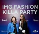 IMG Fashion KILLA PARTY, фото № 44