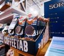 HoReCa. RetailTech 2019, фото № 28