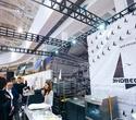 HoReCa. RetailTech 2019, фото № 49