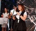 Церемония награждения премии BELARUS BEAUTY AWARDS 2019, фото № 74