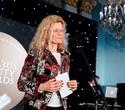 Церемония награждения премии BELARUS BEAUTY AWARDS 2019, фото № 101