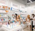 Открытие магазина Health and beauty, фото № 34