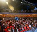 Бизнес-конференция «SmartUp Global», фото № 54