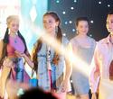 IMG Fashion KILLA PARTY, фото № 156