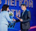 День работников лёгкой промышленности Беларуси, фото № 92