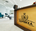 Открытие салона красоты «Барвиха», фото № 11