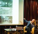 Event-forum «Бизнес и Творчество», фото № 35