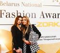 Belarus National Fashion Award by ZORKA, фото № 23