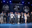 Бизнес-конференция «SmartUp Global», фото № 254