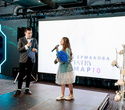 Презентация клипа Марии Ермаковой «VIATRY», фото № 63