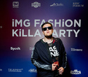 IMG Fashion KILLA PARTY, фото № 30