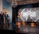 Церемония награждения премии BELARUS BEAUTY AWARDS 2019, фото № 112