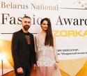 Belarus National Fashion Award by ZORKA, фото № 28