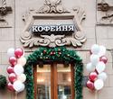 Открытие кафе «Золотой гребешок», фото № 1