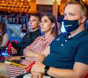 Бизнес-конференция «SmartUp Global», фото № 202