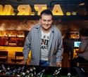 DJ Roman Germann, фото № 37