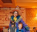 Halloween Kids, фото № 76