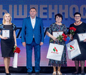 День работников лёгкой промышленности Беларуси, фото № 306
