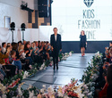 Благотворительный модный проект KIDS FASHION ZONE, фото № 173