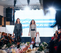 Благотворительный модный проект KIDS FASHION ZONE, фото № 231