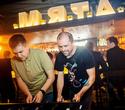 DJ Roman Germann, фото № 59