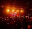 Концерт Ёлки, фото № 40