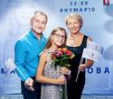 Презентация клипа Марии Ермаковой «VIATRY», фото № 4