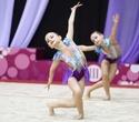 Международный турнир по эстетической групповой гимнастике «Сильфида-2019», фото № 19